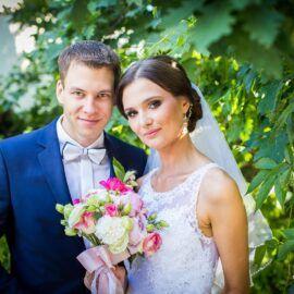 Fotografia ślubna w Katowicach